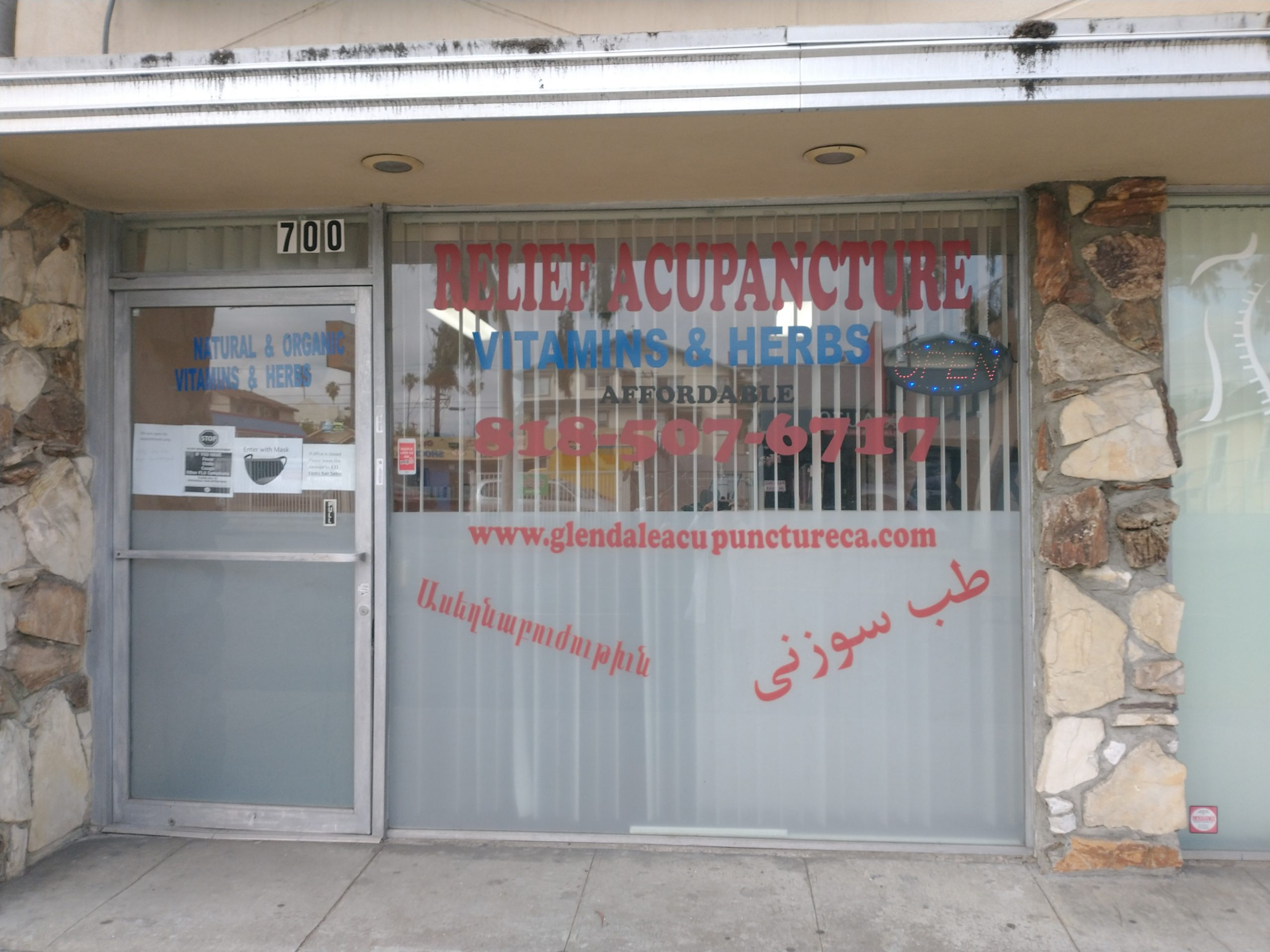 office front